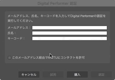 DPの認証画面