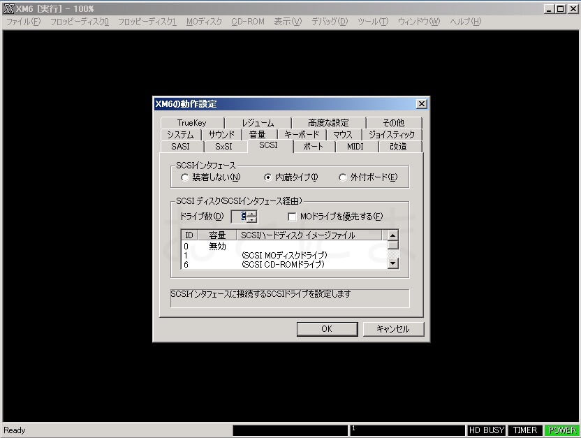 SCSIハードディスクのオプション
