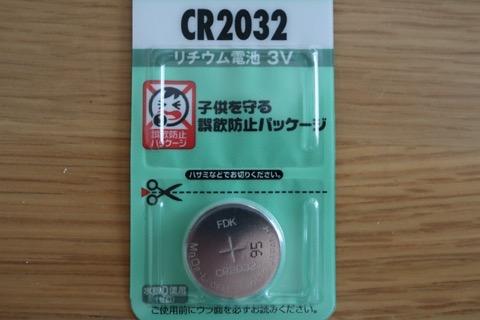 100均で売っているCR2032電池