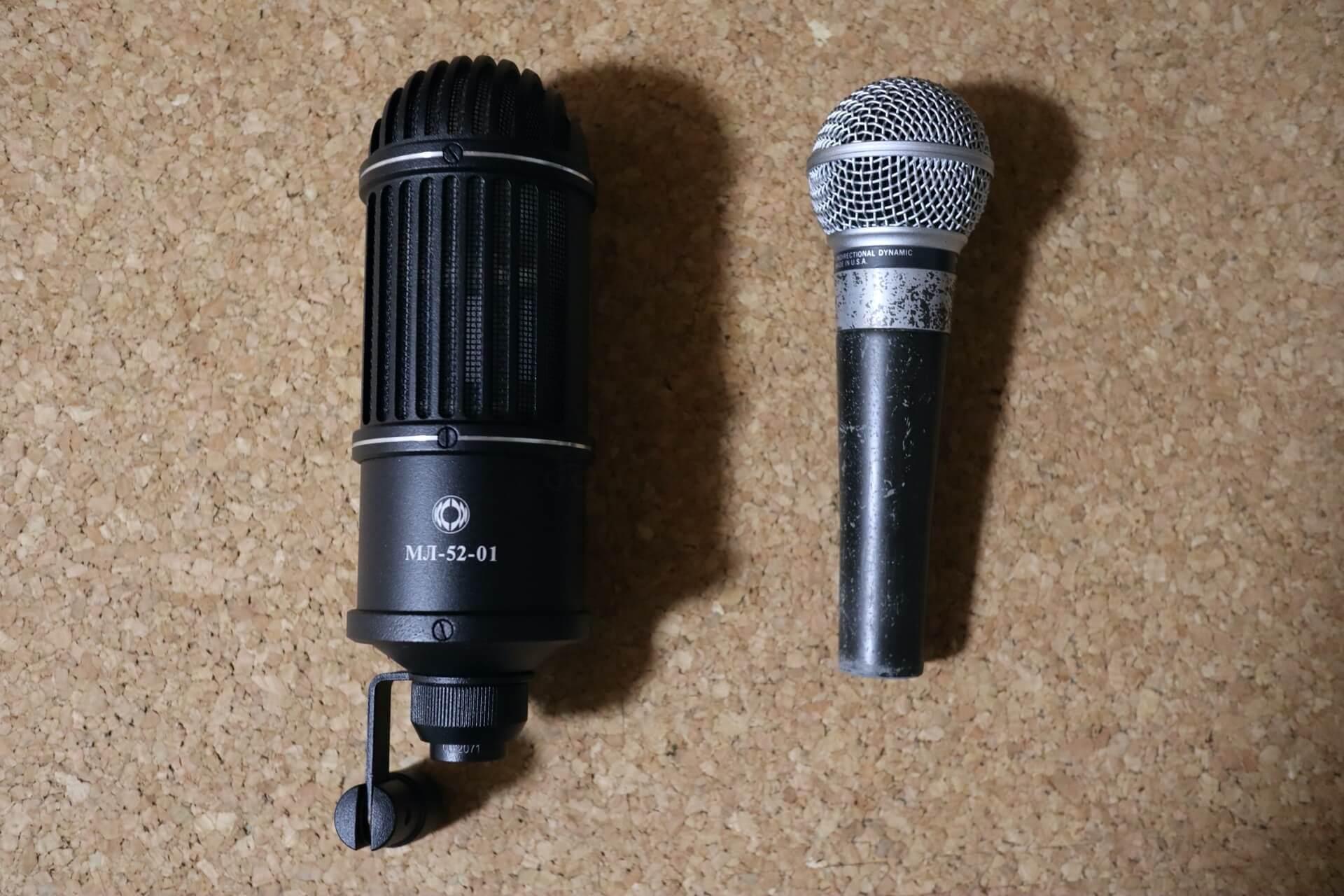 SM58とのサイズ比較